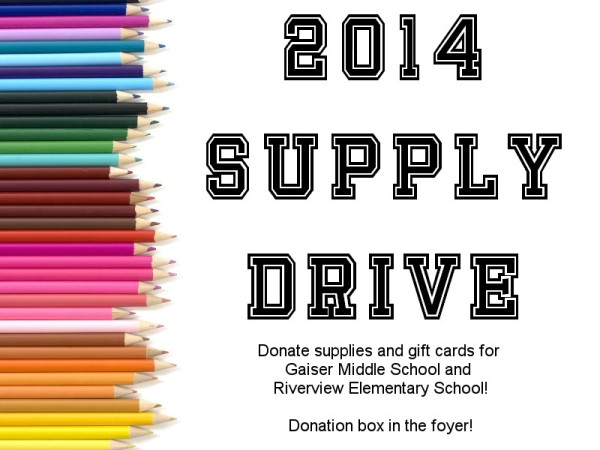 supply drive graphic